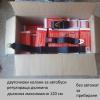 Колани  двуточкови без автомат  60 броя с КОД СЕ 957